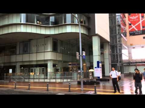 Fukuoka Chuo-ku