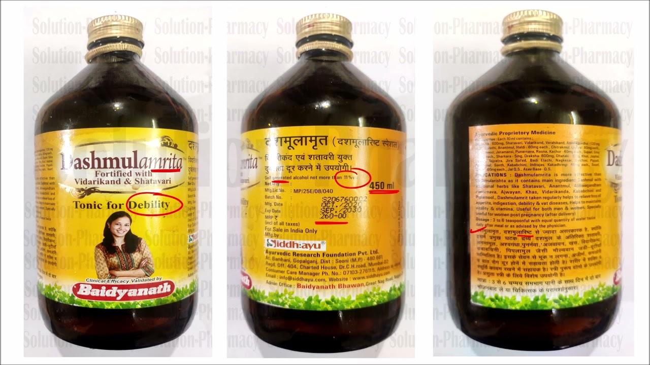Baidyanath Dashmulamrita   Dashmularishta Special = Best Relieves From Debility After Delivery
