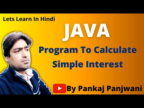 java-language-program-to-calculate-simple-interest-|-hindi