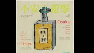 すばらしか 16/09/17 @十三FANDANGO thumbnail