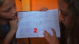 ВСЯ ПРАВДА о НАС / НАРЯД на ВЫПУСКНОЙ / оценки в дневнике?? /  КТО лучше учится Я или ОНА ??