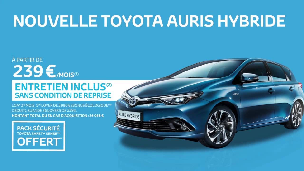d couvrez la nouvelle toyota auris hybride youtube. Black Bedroom Furniture Sets. Home Design Ideas