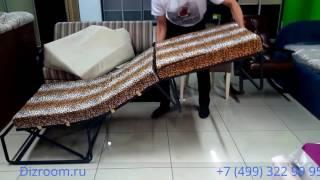 Пуф кровать трансформер от Dizroom.ru +7 499 322 99 95(, 2017-06-23T19:51:14.000Z)