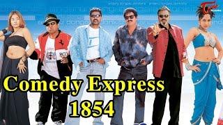 Comedy Express 1854 | B 2 B | Latest Telugu Comedy Scenes | Comedy Movies
