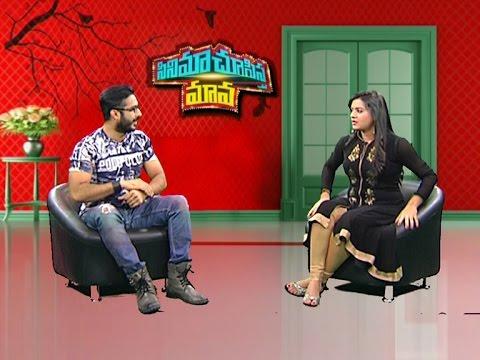 Comedy Show | Cinema Chupistha Maava | Special Program | Vanitha TV