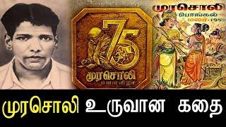 Murasoli Pavala Vizha - உருவான கதை
