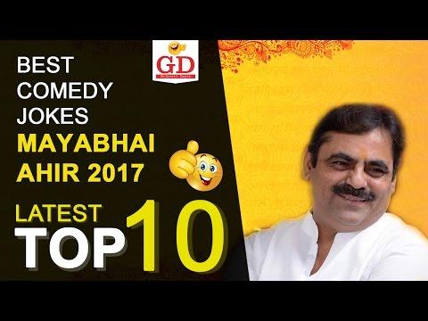 Part 1 Latest TOP 10 BEST Comedy Jokes Of Mayabhai Ahir 2017