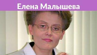 Елену Малышеву обвинили в высоких ценах на ее авторскую диету