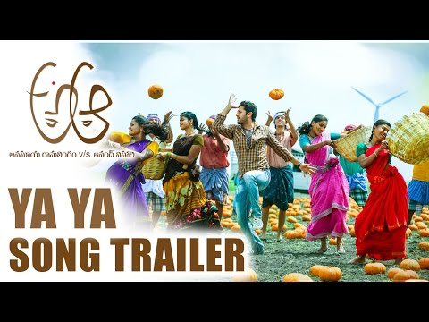 A Aa Songs || Ya Ya Song Trailer || Nithin || Samantha || Trivikram || Mickey J Meyer