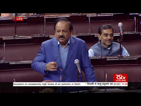 Dr. Harsh Vardhan's reply| Short Duration discussion on high levels of air pollution in Delhi