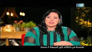 شيماء خليكى مع الراجل الغلبان اللى فالق شعره من النص !!! نفسنة من الثلاثاء إلى الجمعة 8 مساء