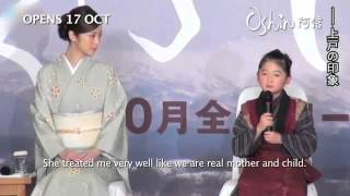 Show Your Support To Oshin! Movie Opens 17 Oct in Singapore. Facebo...
