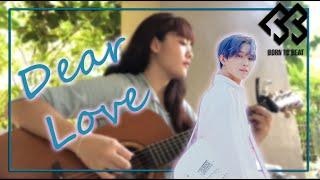임현식 (Lim Hyunsik) - Dear Love | Guitar Cover