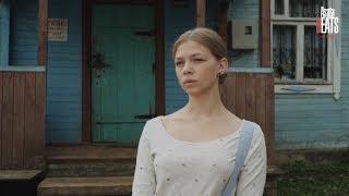 Download ЭGO – Стервочка (премьера клипа, 2017) Mp3