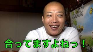 【笑いの神降臨】翻訳アプリで検証してみた!