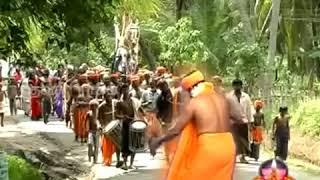 Ayya Sivakanda athihara Pathiram(1)