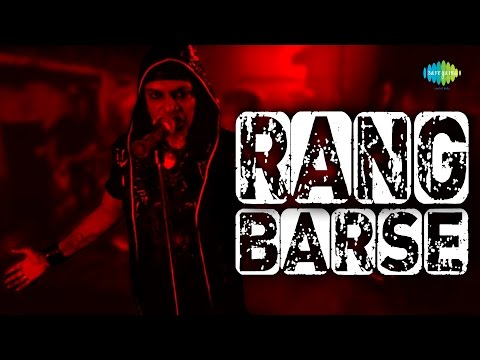 Rang Barse | Cover Song | Retro Rock | Suraj Jagan