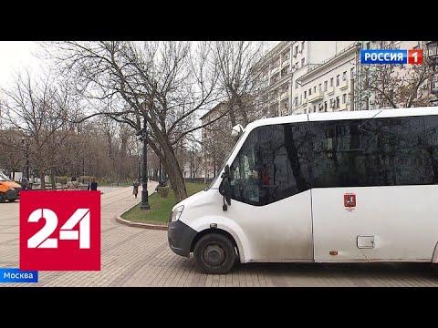 Москвичи восприняли карантинную неделю как начало майских праздников - Россия 24