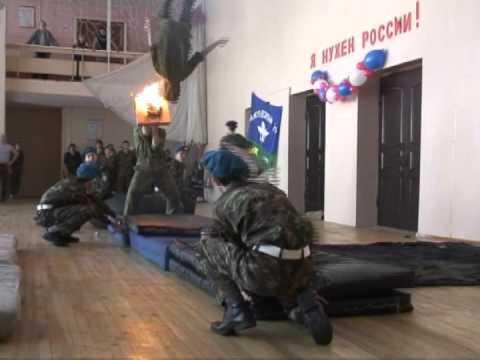 Парашютно-десантный клуб