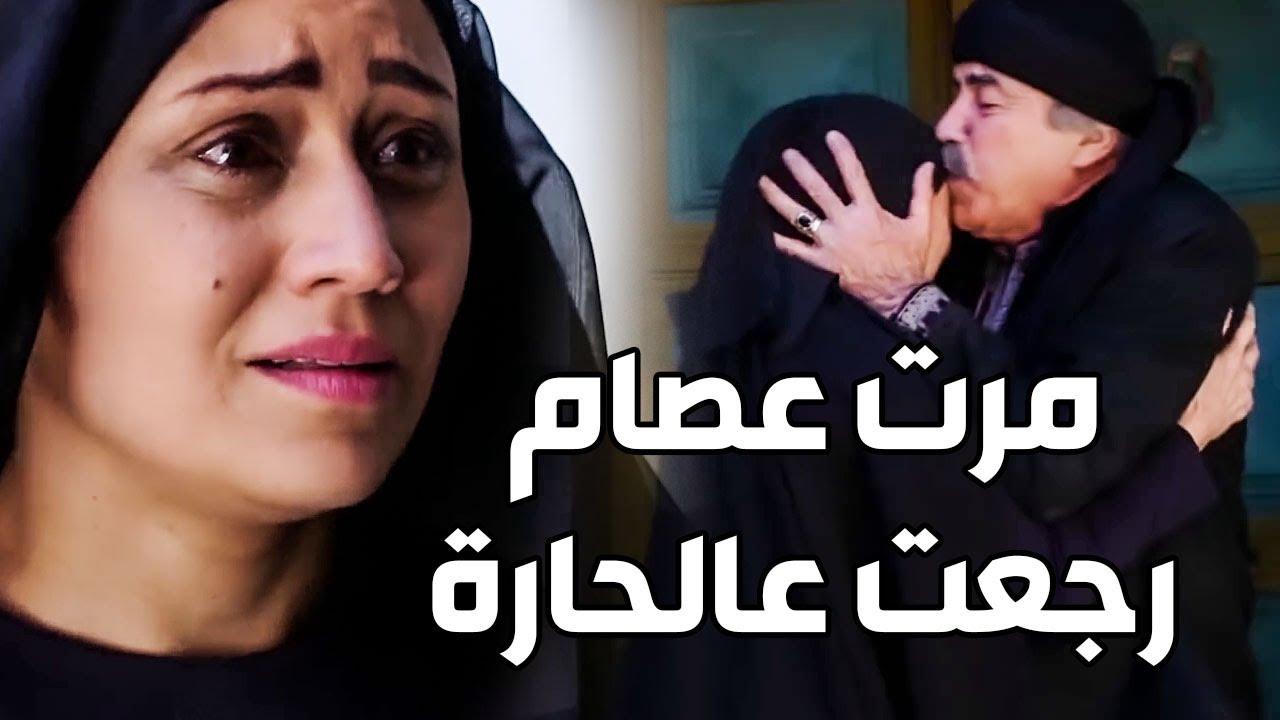 باب الحارة ـ مرت عصام فايزة بنت ابو النار رجعت عالحارة وصدمة ابوها بالمفاجأة