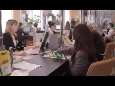 Реестр банков, иных кредитных организаций, обладающих