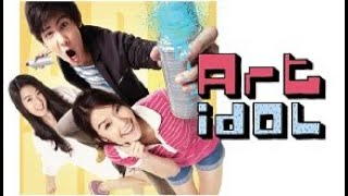 Full Thai Movie: Art Idol (English Subtitle)