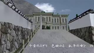 岡山県立高梁高等学校の旧本館は新館に建て替えられて今みることはでき...