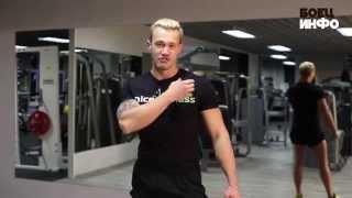 NiceFitness  Видео урок #1  Качаем плечи   подъем гантелей вверх HD 720