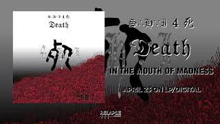 Download S.H.I. - In The Mouth of Madness (Official Audio)