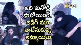 Prabhas Mind Blowing Girl fans Following || Girl Fan Request for Hug to Prabhas @Saaho Press Meet