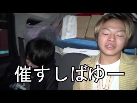 【史上最悪】浣腸をしたまま観覧車に乗る!!