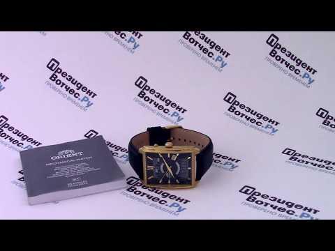 Часы Orient EUAG002B [FEUAG002BH] - видео обзор от PresidentWatches.Ru