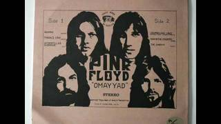 Pink Floyd - Interstellar Overdrive (live, Omay Yad)