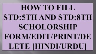 msce pune how to fill std 5th and std 8th scholorship form edit print delete hindi urdu
