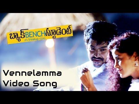 Back Bench Student Movie    Vennelamma Video Song    Mahat Raghavendra,Pia Bajpai, Archana Kavi