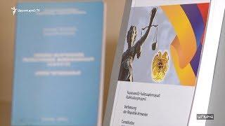 Նախագահ Սարգսյանն ընդունել է իրավաբանական հանրության առաջարկը