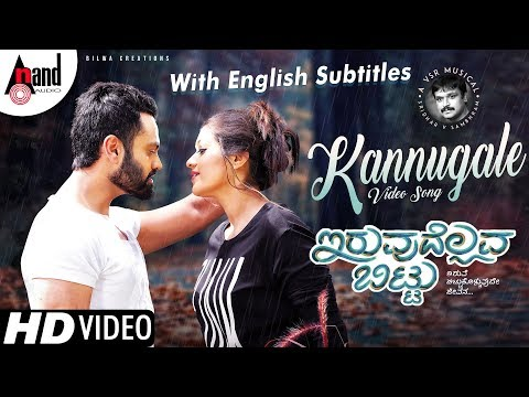 Kannugale Full HD Video Song| With English Subtitles| Iruvudellava Bittu| Meghana Raj| Thilak| V.S.R