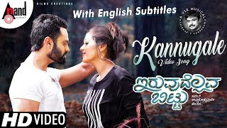 kannugale-song-with-english-subtitles-iruvudellava-bittu-meghana-raj-thilak-v-s-r