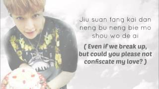 131116 Kris & Lay - Rainbow (彩虹) lyrics video (Pinyin+EngSub)
