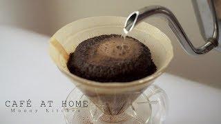 집에서 쉽고 맛있게 커피 내리는 3가지 방법