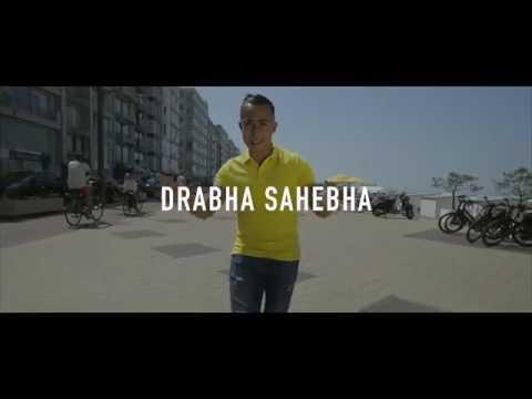 Aymane serhani -Drabha sahbha (clip officiel ) 2017