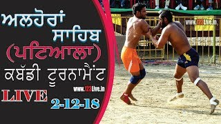 Kabaddi Tournament Live From Alhoran (Patiala) 02 DEC 2018 / www.123Live.in