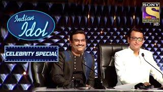 Ajay - Atul हुए Salman के Performance से Shock!   Indian Idol   Celebrity Special