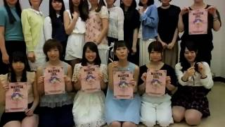 u-you.company 16th STAGE 稲森美優presents 舞台『MASTER IDOL』 2016...