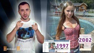 как узнать возраст вконтакте.ру если он скрыт?