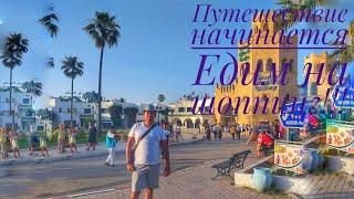Шоппинг в Тунисе Куда поехать за покупками в Суссе Прогулка на пиратском корабле