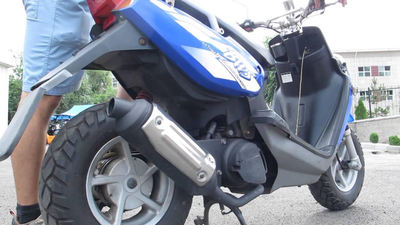 Yamaha BWS modificada Tecnimotos Anolaima - YouTube
