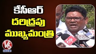 BJP MP Soyam Baburao Slams CM KCR Over Secretariat Assembly Demolition | V6 News