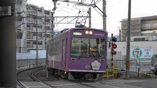 2019/02/12 貸切 ヤマト運輸専用電車 モボ621形(623)