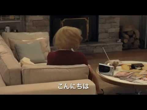画像: フランソワ・オゾン監督最新作『彼は秘密の女ともだち』予告篇 youtu.be